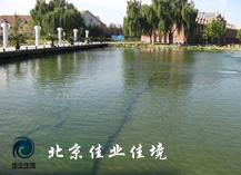 怡生园景观水二次治理工程