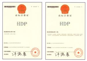 HDP商标